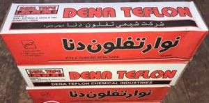 نوار تفلون دنا اصفهان