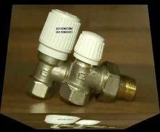 خرید شیر رادیاتور رفیع نوین