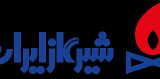 لیست قیمت شیرگازی ایران