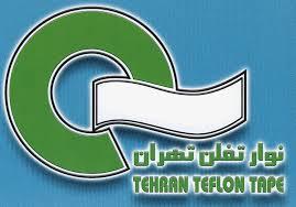 خرید نوار تفلون تهران