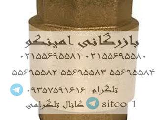 شیر خودکار یورک