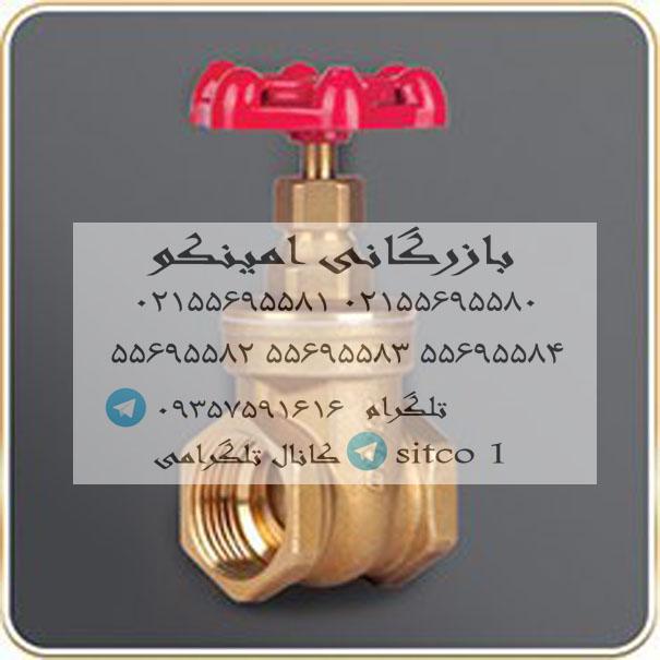 خرید شیر فلکه کشویی کیز ایران