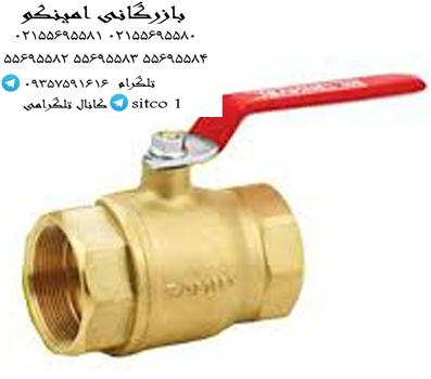قیمت شیر گازی سامین