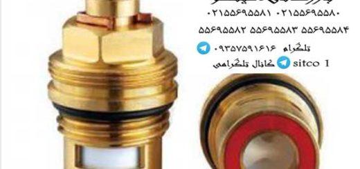 قیمت مغزی شیر مخلوط ایران نوین