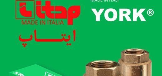 قیمت شیر خودکار یورک ایتالیا