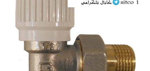 خرید شیر رادیاتور گرما