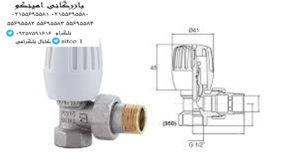 قیمت شیر و زانو رادیاتوری آذر