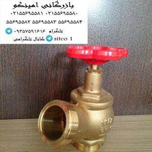 فروش شیر فلکه پارس