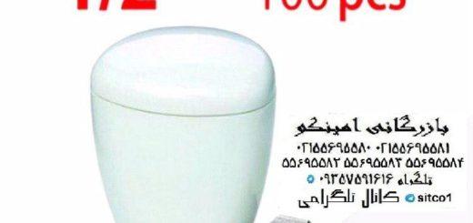 خرید شیر شوفاژ تکسا