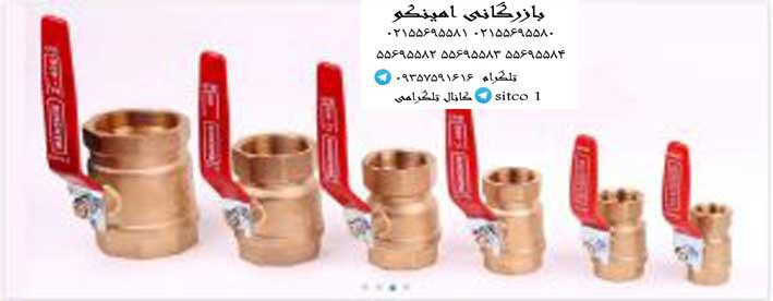 فروش شیرآلات گازی ایران