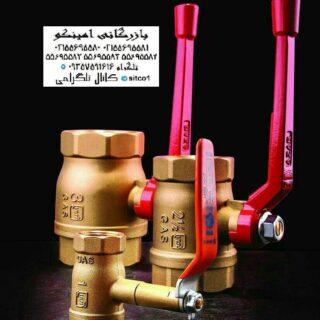 قیمت شیر گازی آذر